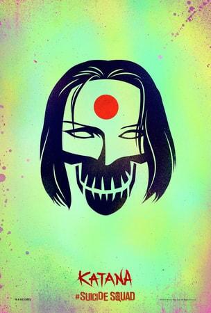 Suicide Squad - Image - Image 56